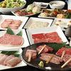 烤肉怀石「KAISEKI」套餐《共10道》