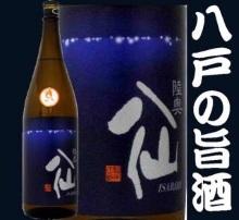 陆奥八仙 渔火(ISARIBI)牌特别纯米酒