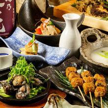 5,398日元套餐