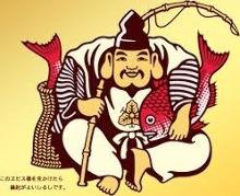 惠比寿啤酒