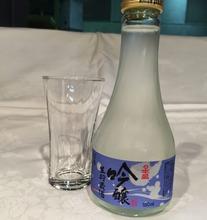 Japanese-sake
