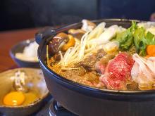6,350日元套餐 (6道菜)