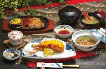 2,980日元套餐 (7道菜)