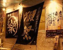 1,500日元套餐 (3道菜)