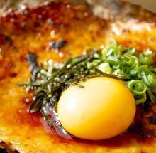 朴叶烤鸡肉丸