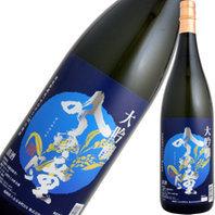 ginnohitomi daiginjou