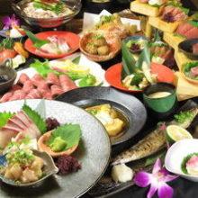 4,000日元套餐 (11道菜)