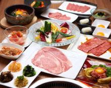 7,700日元套餐