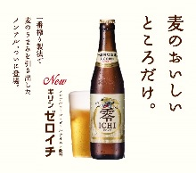 麒麟 无酒精啤酒