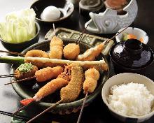 2,500日元套餐