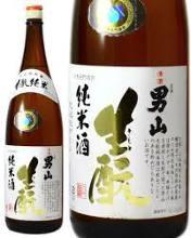 男山 生酛 (北海道)