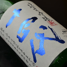 Juyondai (yamagata)