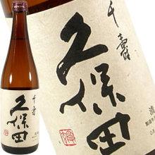 久保田 千寿 (新潟)