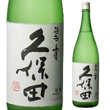 久保田 碧寿 (新潟)