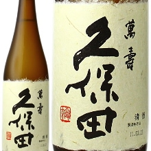 Kubota Manju (Niigata)