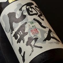 醸し人九平次 (愛知)