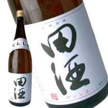 田 酒 (青森)