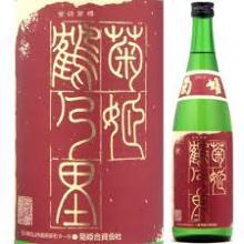 Kikuhime Tsurunosato (Ishikawa)