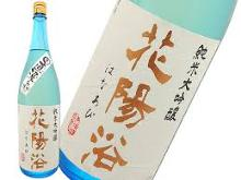 Hanaabi Daiginjou (Saitama)