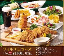 4,000日元套餐 (5道菜)