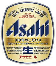 Asahi Draft beer