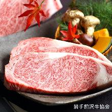 13,800日元套餐