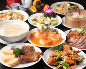 5,250日元套餐 (10道菜)