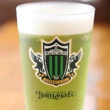 Yamaga Beer