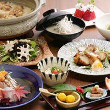 4,104日元套餐