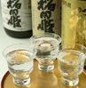 比较组合「纯米酒组合」/「精酿酒组合」