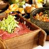 『琥珀~Kohaku~套餐』 10道菜 含3小时无限畅饮
