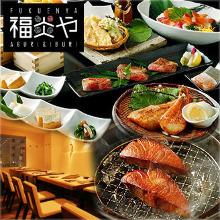 3,780日元套餐 (8道菜)