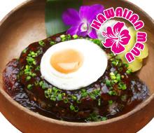 夏威夷米饭式汉堡