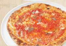 玛丽亚娜披萨