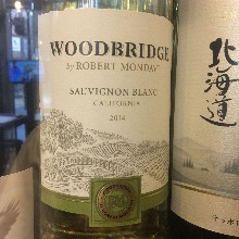 Wood Bridge Sauvignon Blanc