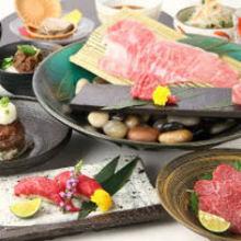 7,500日元套餐 (13道菜)