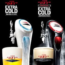 SUPER DRY EXTRA COLD