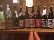 Sake ( Today's selection sakes.)