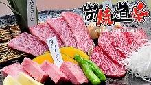 4,320日元套餐