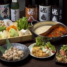 3,218日元套餐