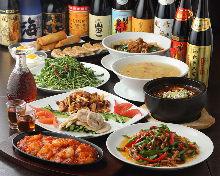 4,104日元套餐 (55道菜)
