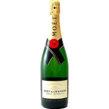 酩悦皇室干型香槟
