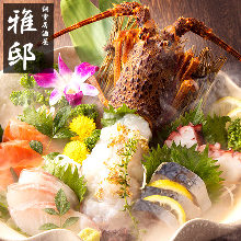 活伊势龙虾生鱼片