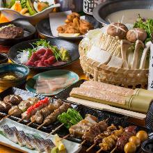 4,250日元套餐