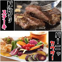 2,680日元套餐