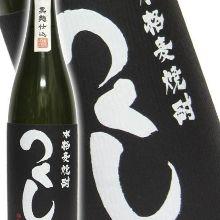 Tsukushi黒