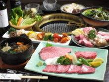 7,020日元套餐 (14道菜)