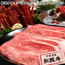 7,500日元套餐 (8道菜)