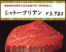 其他 烤肉、内脏