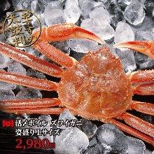 雪蟹(生鱼片)